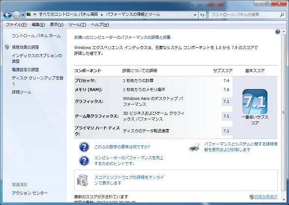 expm_i5-2400.jpg