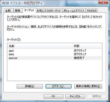 iSCSI.jpg