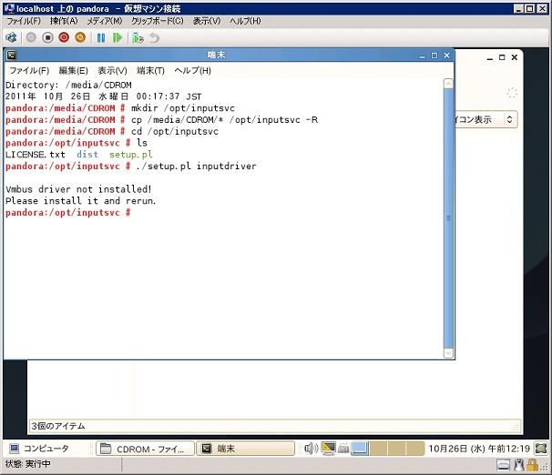 inputsvc_3.jpg