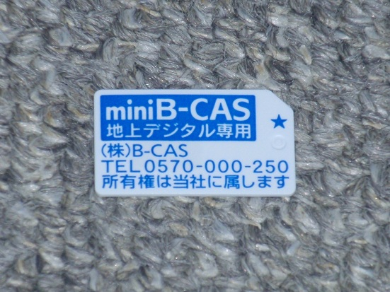 miniB-CASカード 表.jpg