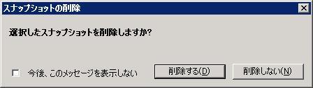 snap-3.jpg