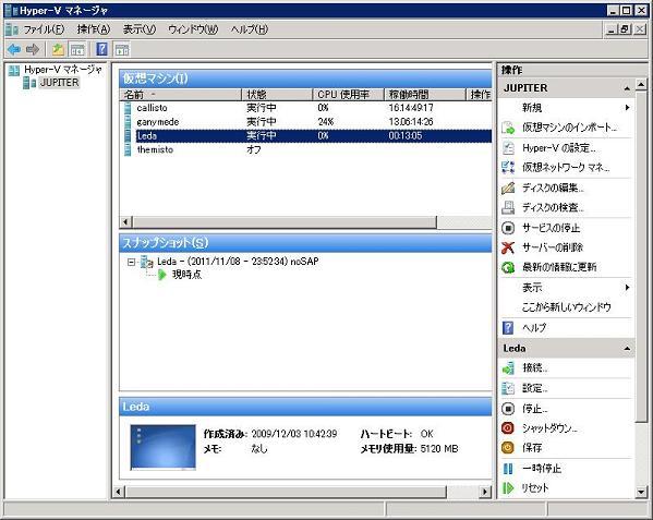 snap-4.jpg