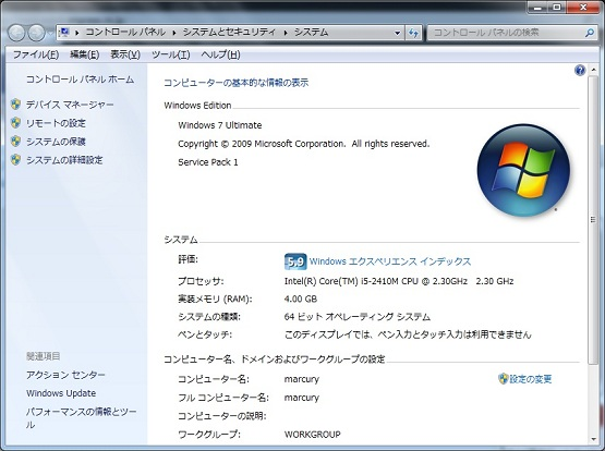 system_m.jpg