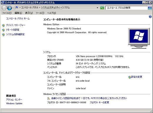 system_propaty.jpg